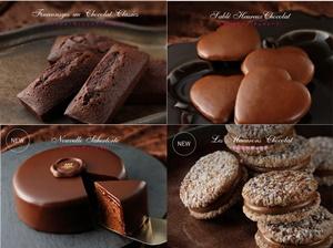即日発送 通販サイト バレンタイン チョコ お菓子 スイーツ ブランド ギフト ケーキ チョコレート
